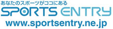 SPORTS ENTRYで申し込む